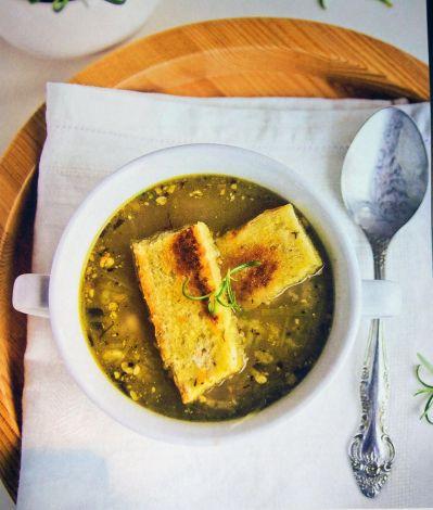 Фасолевый суп с рисом и розмарином